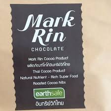 MarkRin_Chocolate